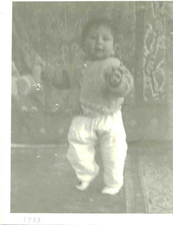 Iraj 1937